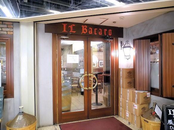 イル・バーカロの入口.JPG