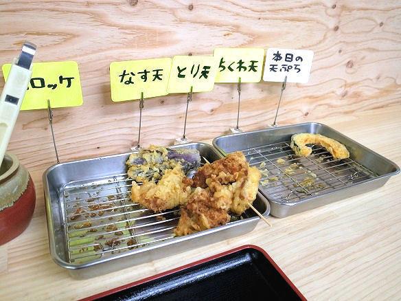 セルフの天ぷら.JPG