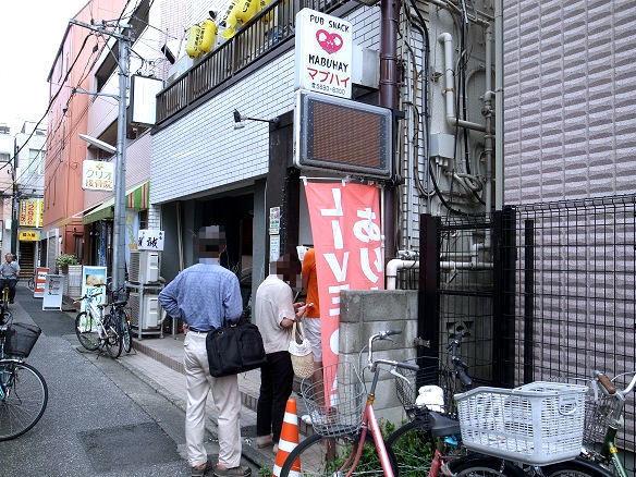 小江戸の入口.JPG
