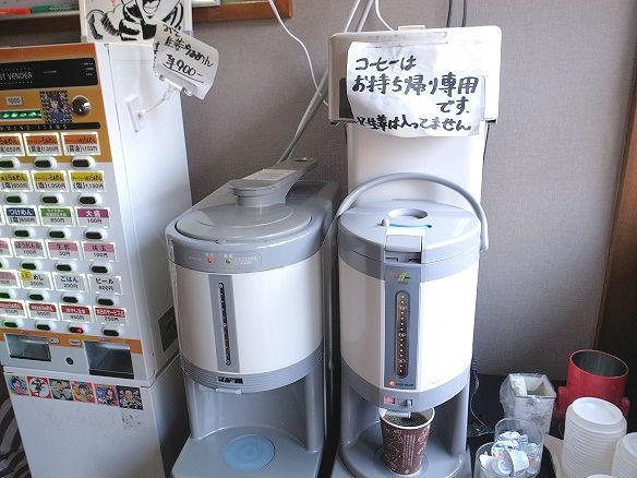 サービスのコーヒー.jpg