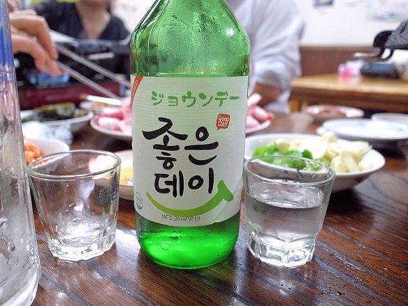 韓国焼酎.jpg