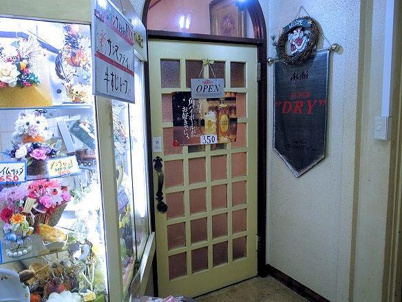 レストラン チャイムの入口.JPG