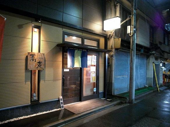 浅野屋.jpg