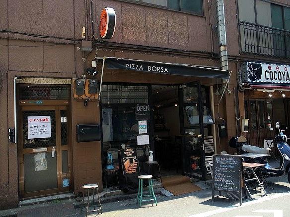 PIZZA BORSA(ピッツァ ボルサ).JPG
