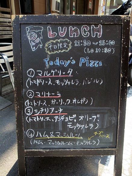 PIZZA BORSA(ピッツァ ボルサ)のメニュー.JPG