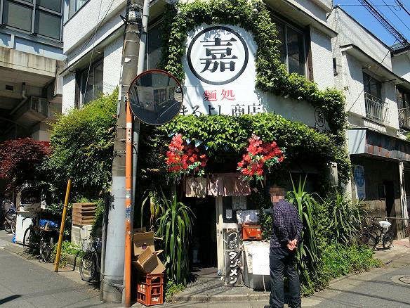 麺処 まるよし商店.JPG