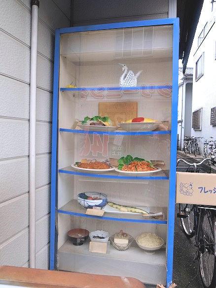 キッチン やまがたやのサンプルケース.JPG