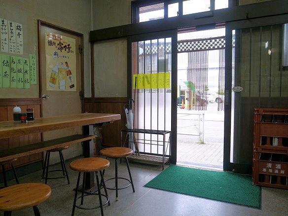 山田屋の入口.JPG