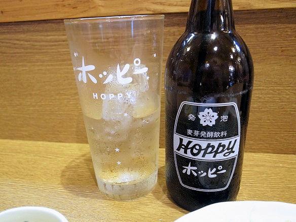 ホッピーのナカ.JPG