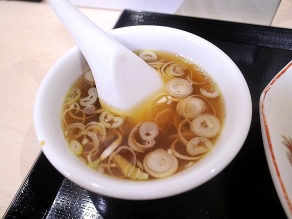 炒飯のスープ.JPG