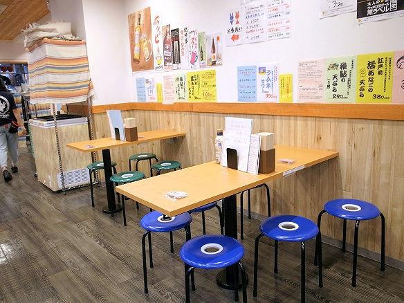 ほていちゃんのテーブル席.JPG