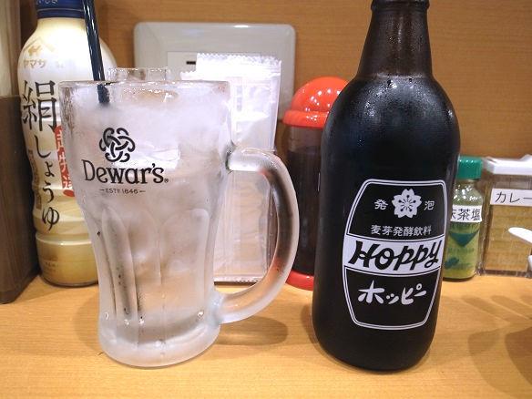 ホッピーセット(黒).JPG
