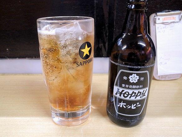 ホッピー(黒).JPG