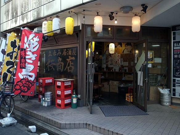 桜商店603.JPG