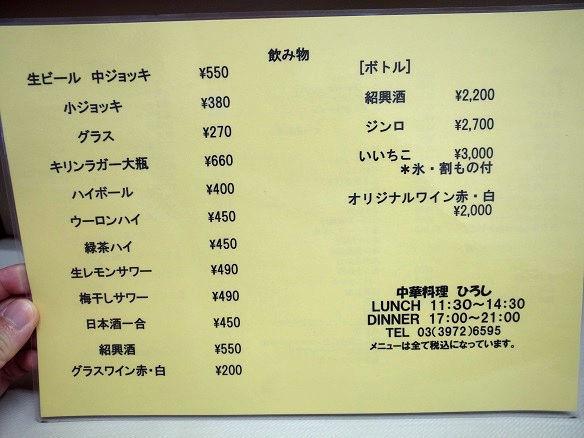 R0077980-10.JPG