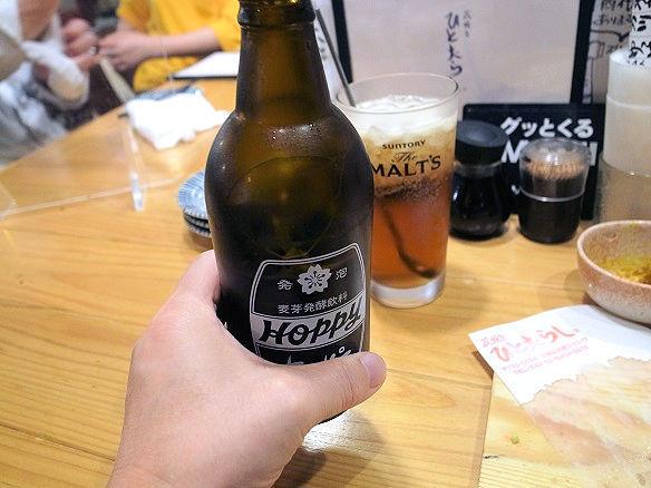 黒ホッピー.JPG