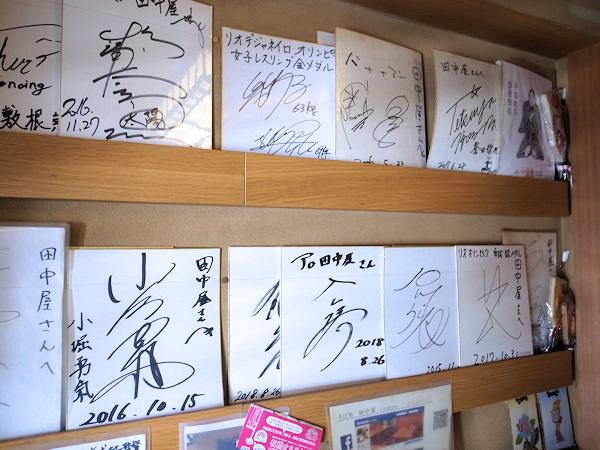 アスリートのサイン色紙.JPG