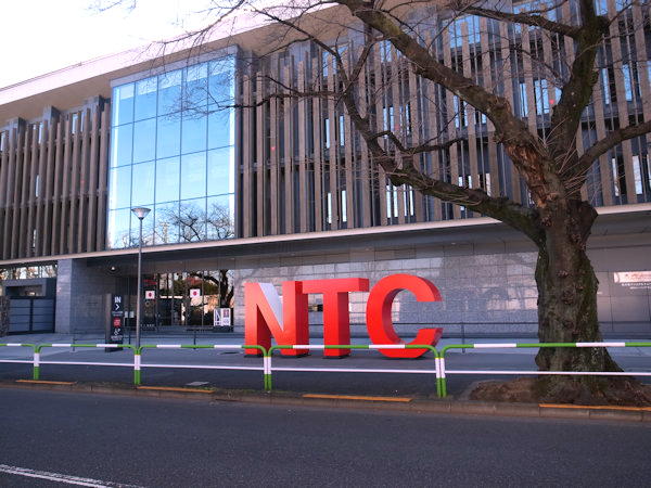 ナショナルトレーニングセンター.JPG