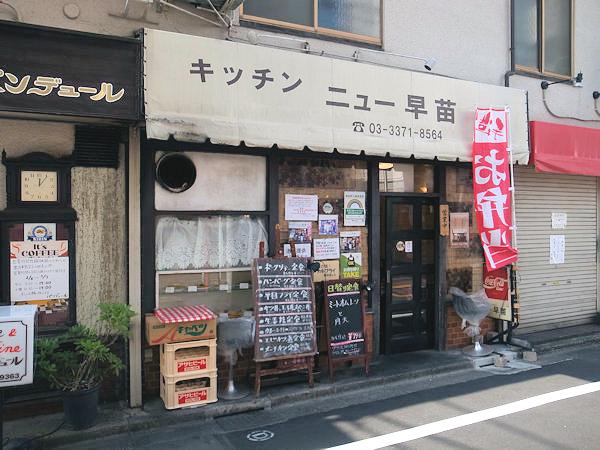 キッチン ニュー早苗.JPG