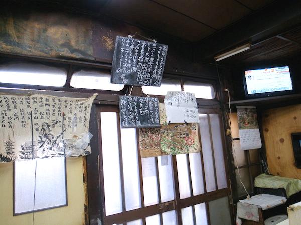 立飲みスタンド 三楽.JPG