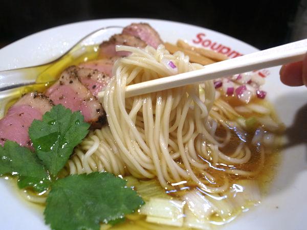 スープメンの麺.JPG