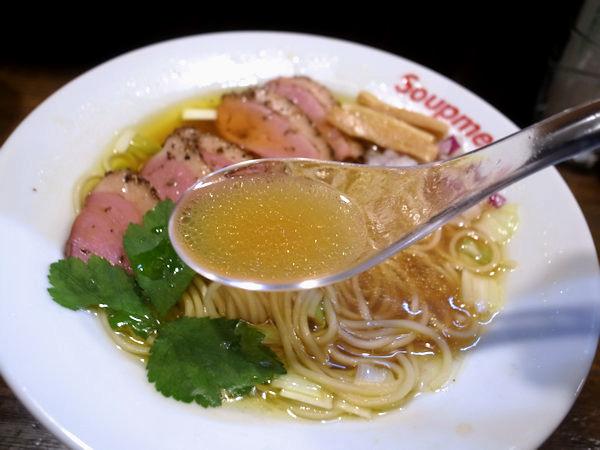 鯛醬油らぁ麵のスープ.JPG