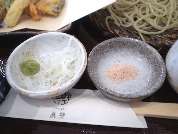 蕎麦の薬味と塩.JPG