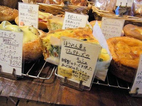 ほうれん草とリコッタチーズのキッシュ.JPG
