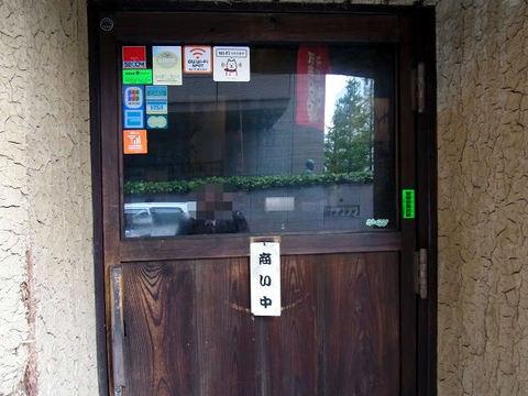 東京バルバリの入り口.JPG