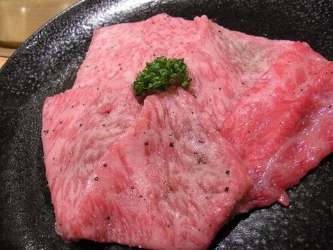 牛蔵のリブロース.JPG