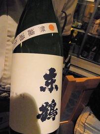 米鶴.JPG