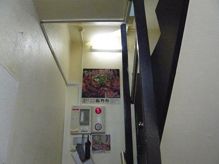 豚野郎に行く階段.jpg