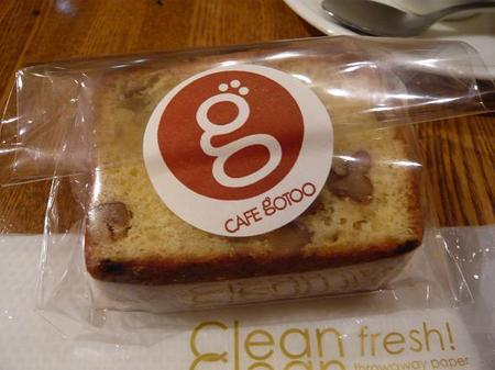 CAFE GOTOOのバナナケーキ.jpg