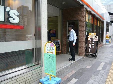 ジャポネが入る銀座インズ3の入口.jpg