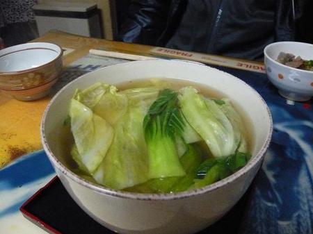 フィリピン風牛肉スープ.jpg