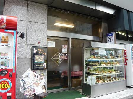 三好弥の外観.jpg